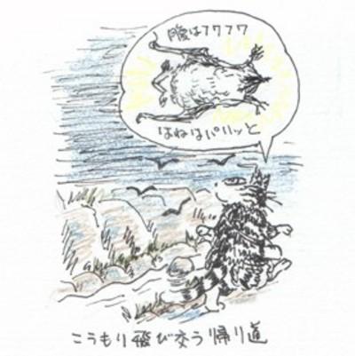 池田ブログ用.jpg