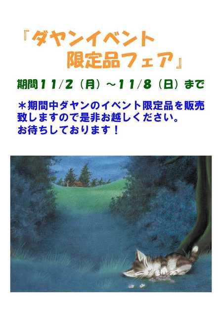 201510nice hiratsuka.jpg
