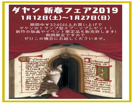 201812るなぱぁく鈴鹿_3.jpg