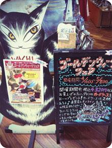 tachikawa04.jpg