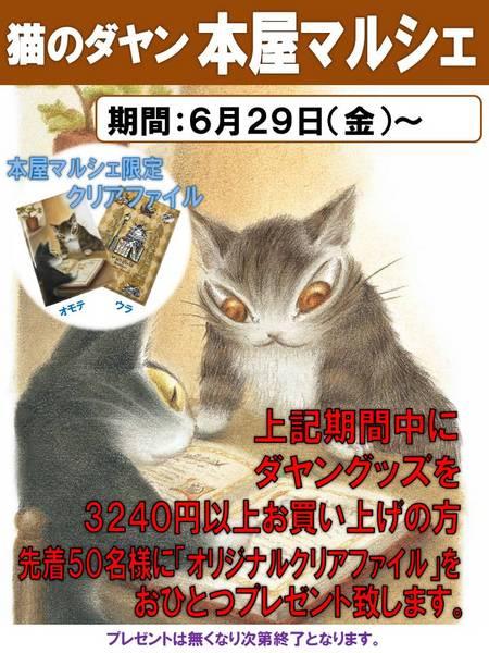 平安堂東和田店_1.jpg