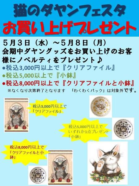 柏タカシマヤ_2.jpg