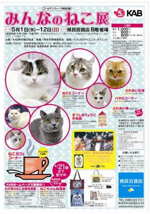 熊本県民百貨店2.jpg