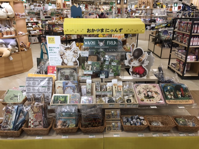 201703東急ハンズ岡山.JPG