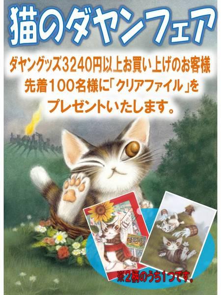 201708有隣堂橋本.jpg