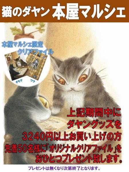 201805書店催事POP.jpg