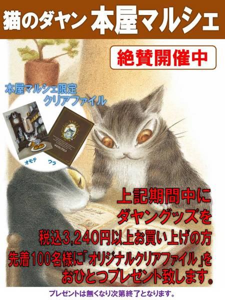 201906丸善アトレ大森店.jpg
