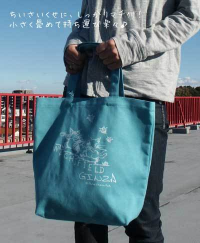 ginza-bag2.jpg