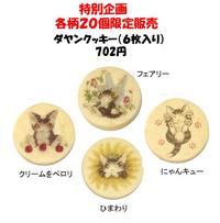 hanshin umeda201604_3.jpg