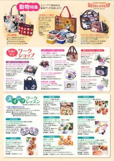 kintetsu kashihara201609_2.jpg