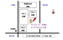 モンフィール地図.jpg