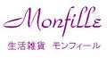 モンフィール店舗ロゴ.jpg