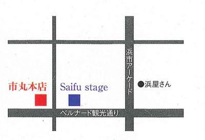 市丸地図.jpg