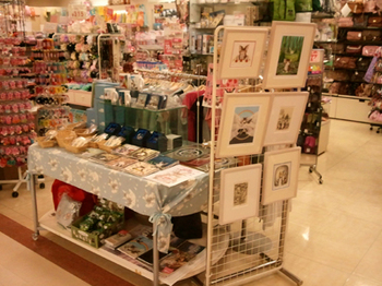 津島2012-03-09 13.36.13.jpg