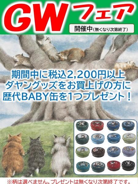 20210511猫の島カフェPOP.jpg