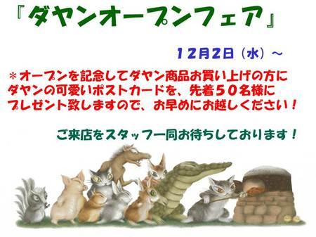 lapax iwakura201511.jpg