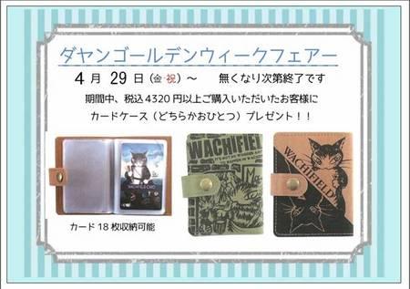 lunapark suzuka1604.jpg