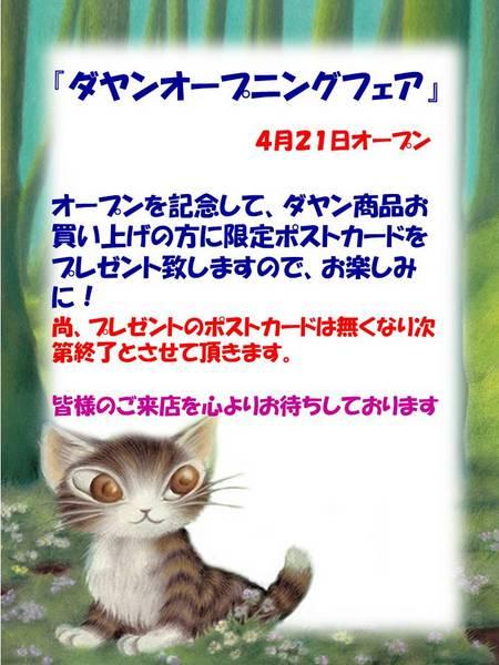 sunrooju murakami1604.jpg
