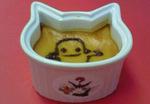 かぼちゃプリン071012.jpg