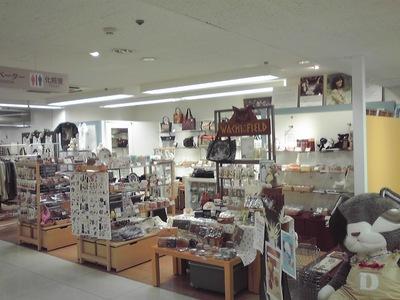 さくら野20100324.jpg
