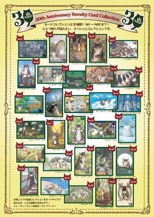 カードポスター.jpg