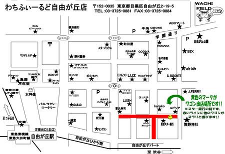女神地図.jpg
