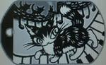 猫ふんじゃった091207.jpg
