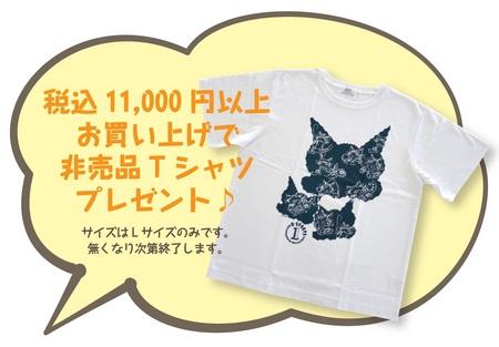 直営Tシャツ.jpg