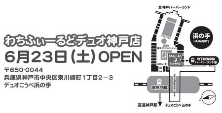 神戸画像2.jpg