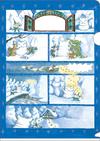 10ヨールカ販促ファイル1.jpg