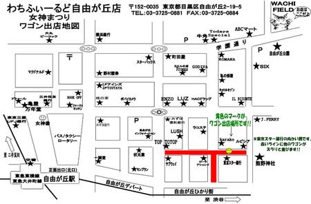 20161007女神地図.jpg
