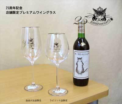 wine-!.jpg