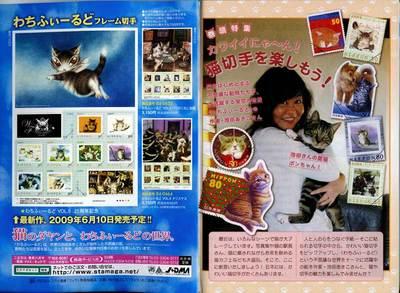 kitte1.jpg